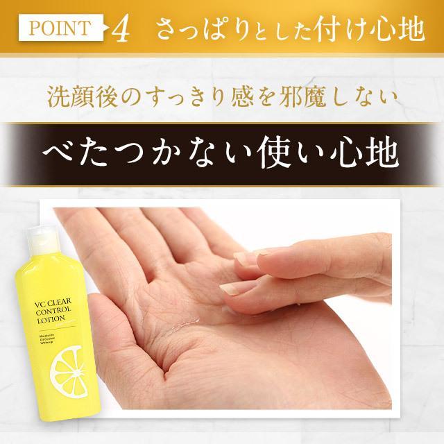 化粧水 ビタミンC誘導体 120ml 無添加 保湿 ニキビ さっぱり 透明感 毛穴ケア プラセンタ セラミド ヒアルロン酸 送料無料|365marche|11