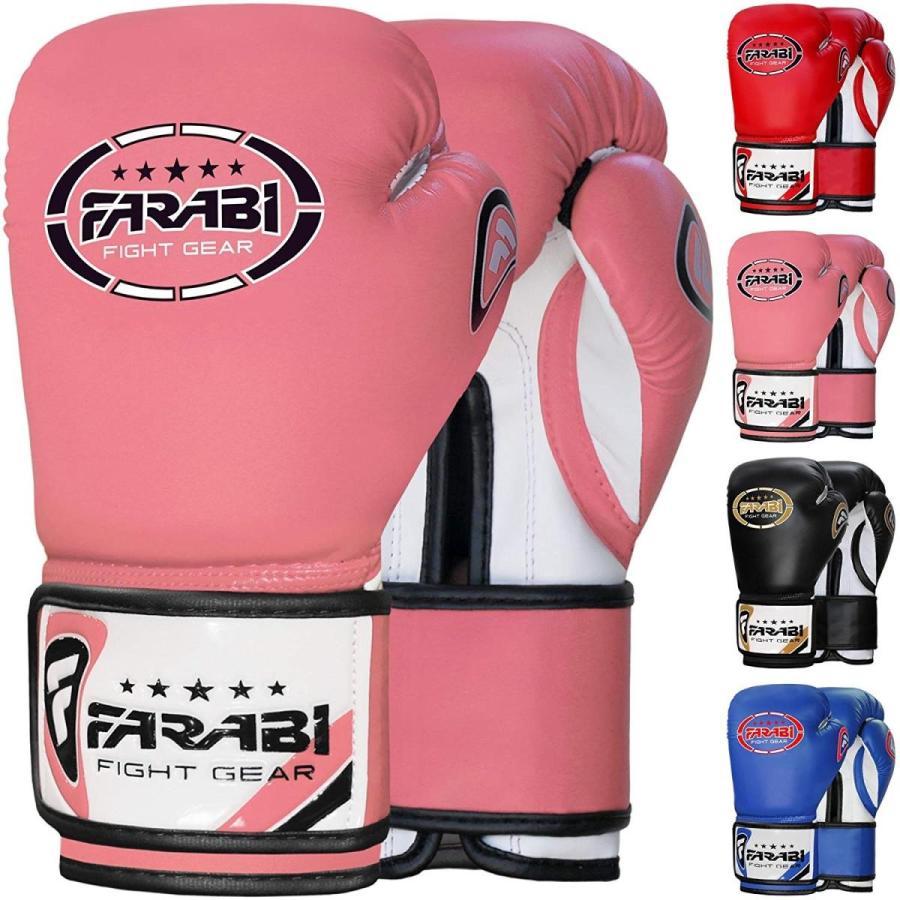 Farabi 8oz Junior Boxing Gloves Kids Boxing Gloves 8-oz Boxing Gloves