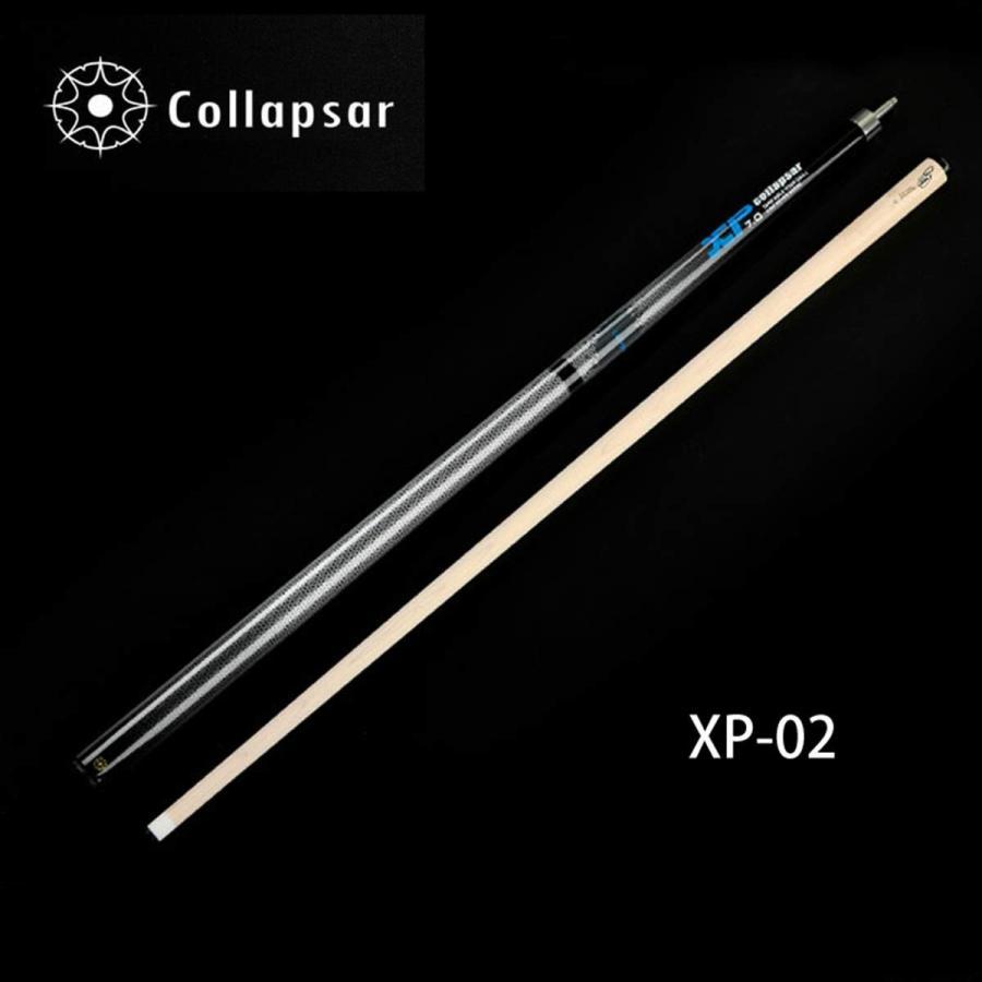 Collapsar XP Jump Break Cue 58 Inch 3-Piece Maple Shaft Pool Stick Quick Release