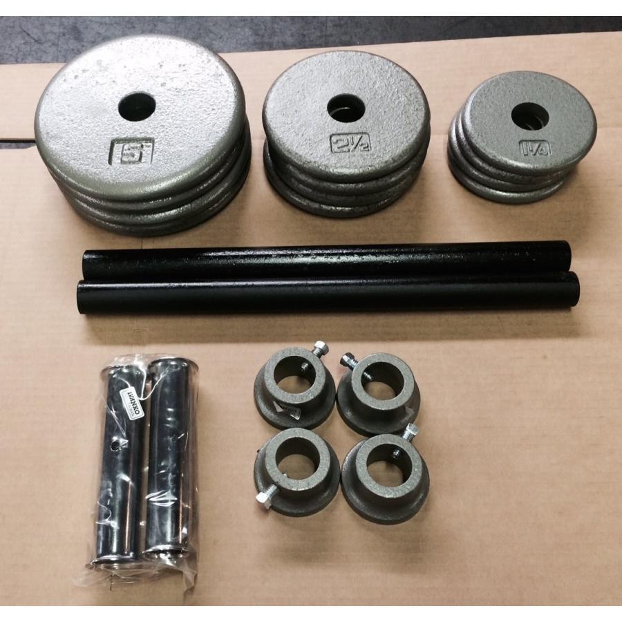 非常に高い品質 Ivanko Dumbbell Cast-Iron Dumbbell 45) Set Cast-Iron (Maximo 45), HDCトータルプロショップ:6ceaf246 --- airmodconsu.dominiotemporario.com