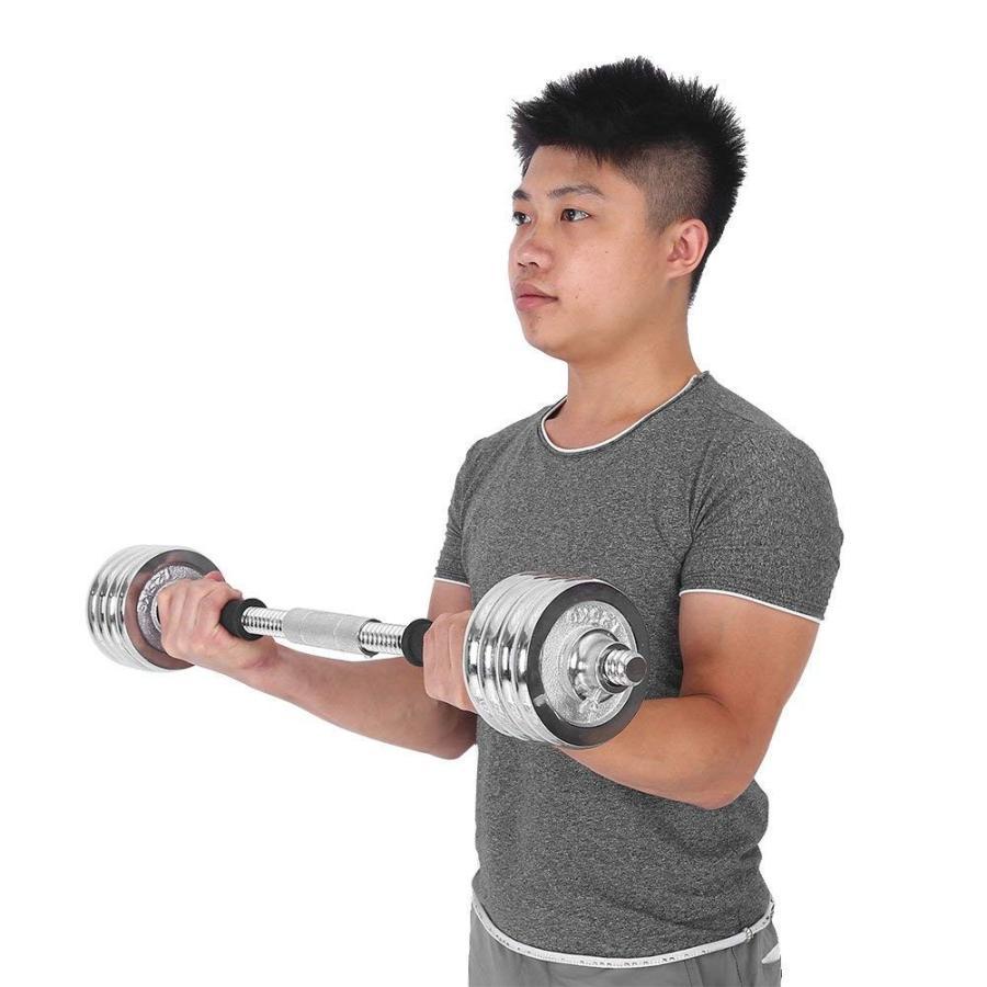 絶対一番安い GOTOTOP Fitness Dumbbell, for 15 Fitness/20kg Adjustable Fitness Dumbbell Sets Sets for, セブンエビス:1d0b8fd2 --- airmodconsu.dominiotemporario.com