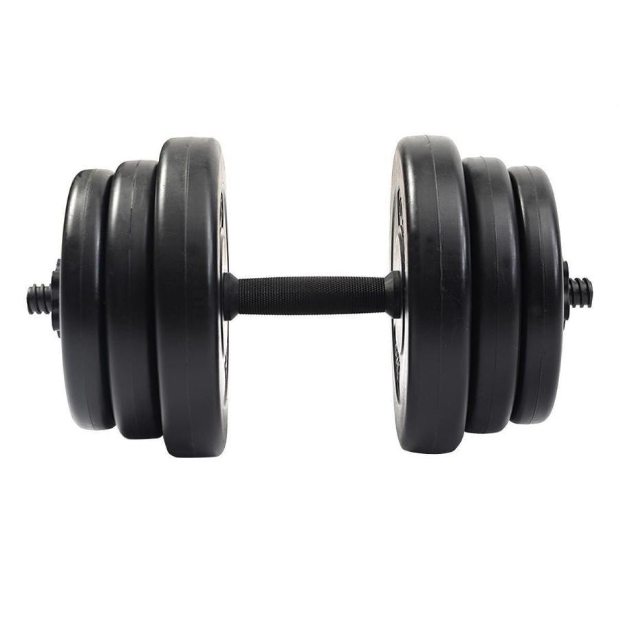 【保存版】 Eight24hours Eight24hours Weight Set 44 LB Dumbbell Adjustable Cap Cap Gym Gym Barbell Plat, はぐまむ hugmamu:6110bd12 --- airmodconsu.dominiotemporario.com