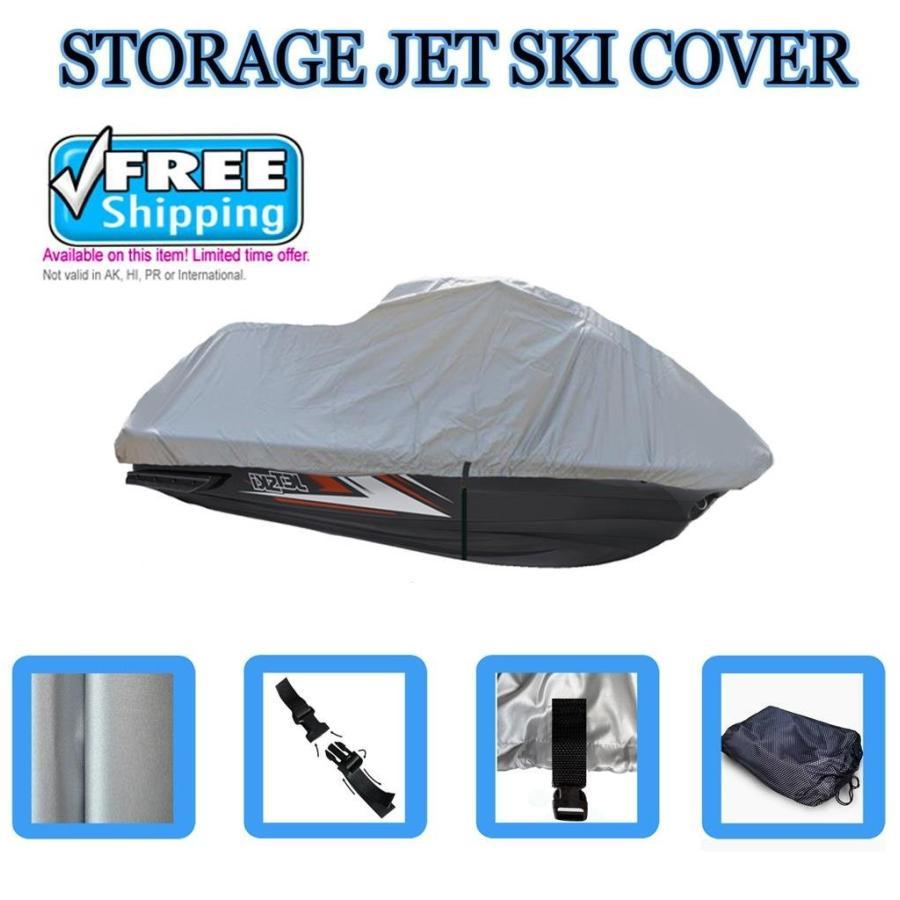 Sea Doo Jet Ski GTI GTS W/Touring SEAT Jetski PWC Cover 1995 1996 210