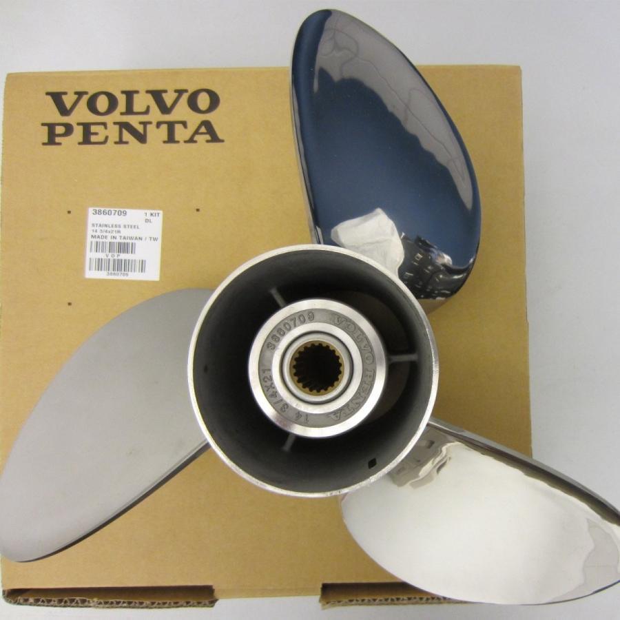 Volvo Penta SX Stern Drive OEM Stainless Steel Prop 14.75 x 21 Propell