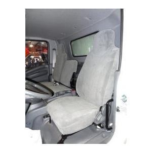 Durafit Seat Covers, 2006-2018 Isuzu NPR Front 40/60 Split Bench and R