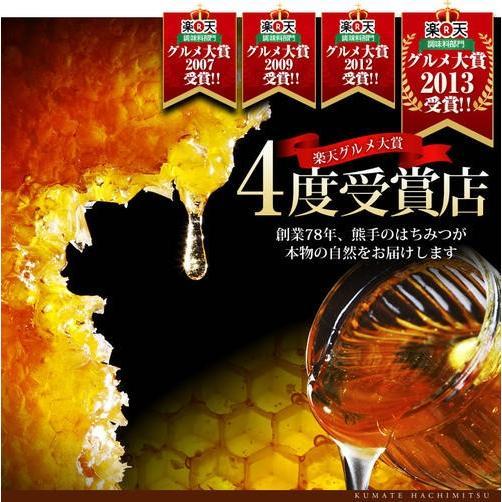 ハンガリー産アカシア蜂蜜800g&カナダ産蜂蜜800gギフトセット【純粋蜂蜜】【送料無料】|38kumate|03