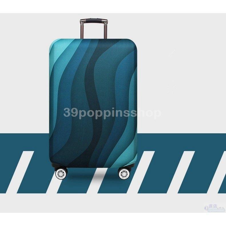 スーツケースカバー キャリーバッグケースカバー ラゲッジカバー トランク伸縮保護カバー 汚れ 傷 盗難防止 お洒落 旅行用品 トラベル S/Mサイズ適用 39poppinsshop 05