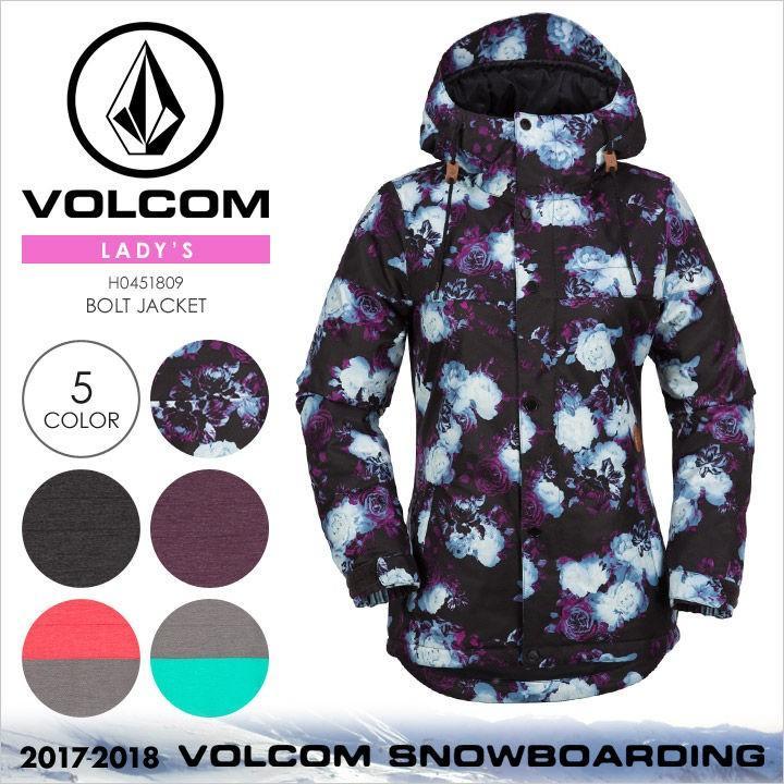 SALE セール 17-18 VOLCOM スノーウェア レディース BOLT JACKET 2017-2018 秋冬 H0451809 ブラック/マルチ/パープル/ピンク/ブルー XS/S/M/L/XL