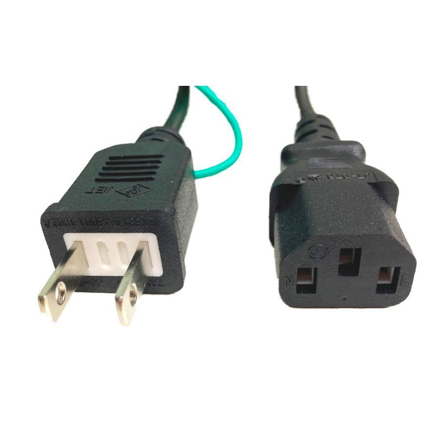 JB AC電源ケーブル 1.5m 3ピン PSE ⇔2ピン メーカー在庫限り品 オス メイルオーダー メス