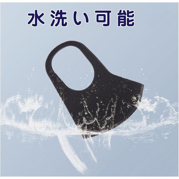 【返品不可】洗えるマスク グレー ポリエステル製 10枚までネコポス(送料250円)で発送します。|3r2|02