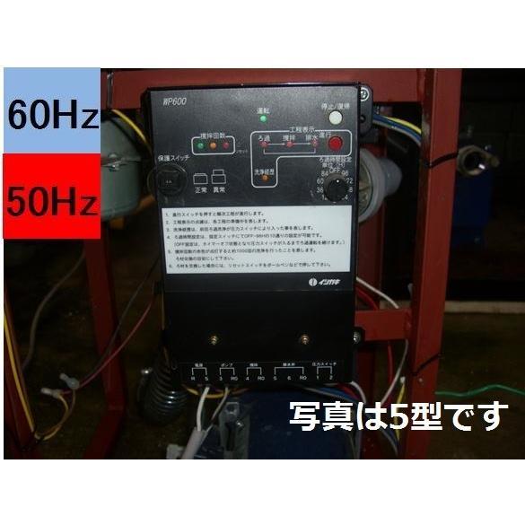 石垣メンテナンス 湧清水旧10型(IW-10-1型)専用 制御盤(WP-600-10A)