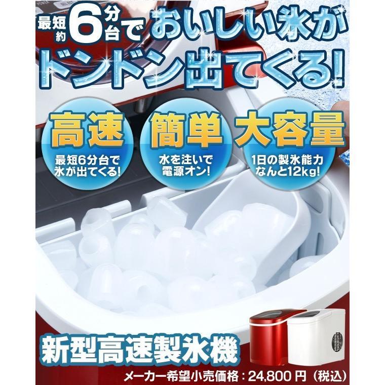405 新型製氷機 製氷 家庭用 高速 こおり クラッシュアイス 自動製氷 アウトドア かき氷 バーベキュー 釣り レジャー アイスメーカー 卓上 冷蔵庫 冷凍庫 氷のう 405 04