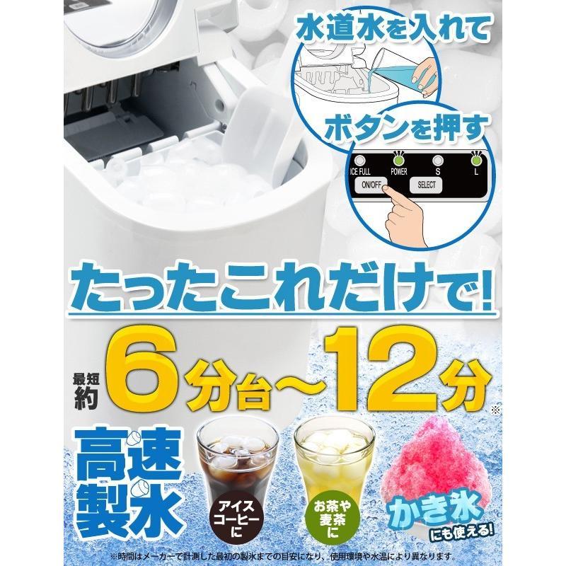 405 新型製氷機 製氷 家庭用 高速 こおり クラッシュアイス 自動製氷 アウトドア かき氷 バーベキュー 釣り レジャー アイスメーカー 卓上 冷蔵庫 冷凍庫 氷のう 405 09
