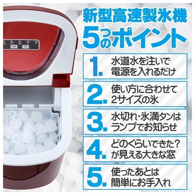 405 新型製氷機 製氷 家庭用 高速 こおり クラッシュアイス 自動製氷 アウトドア かき氷 バーベキュー 釣り レジャー アイスメーカー 卓上 冷蔵庫 冷凍庫 氷のう 405 10
