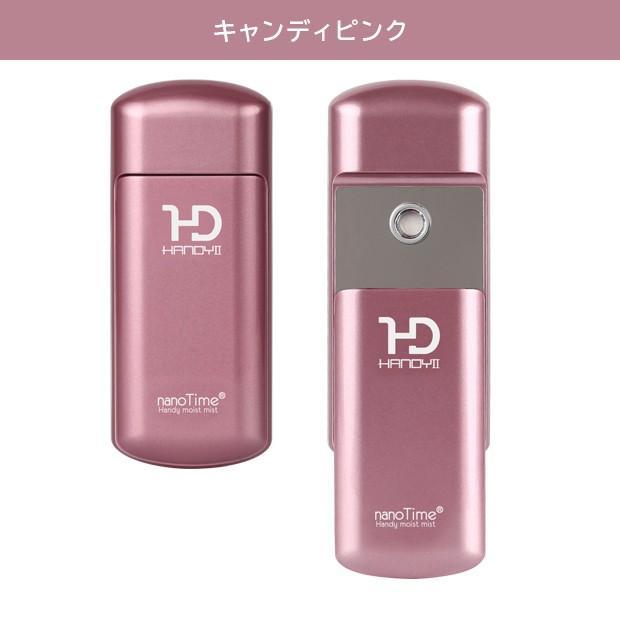 ハンディミスト nanoTimeHD ナノタイムHD モイスト ミスト 化粧水 充電式 美顔器 スチーマー スプレー 保湿 化粧直し 乾燥肌 プレゼント 405 15