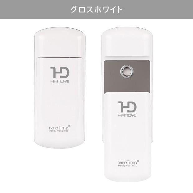 ハンディミスト nanoTimeHD ナノタイムHD モイスト ミスト 化粧水 充電式 美顔器 スチーマー スプレー 保湿 化粧直し 乾燥肌 プレゼント 405 16