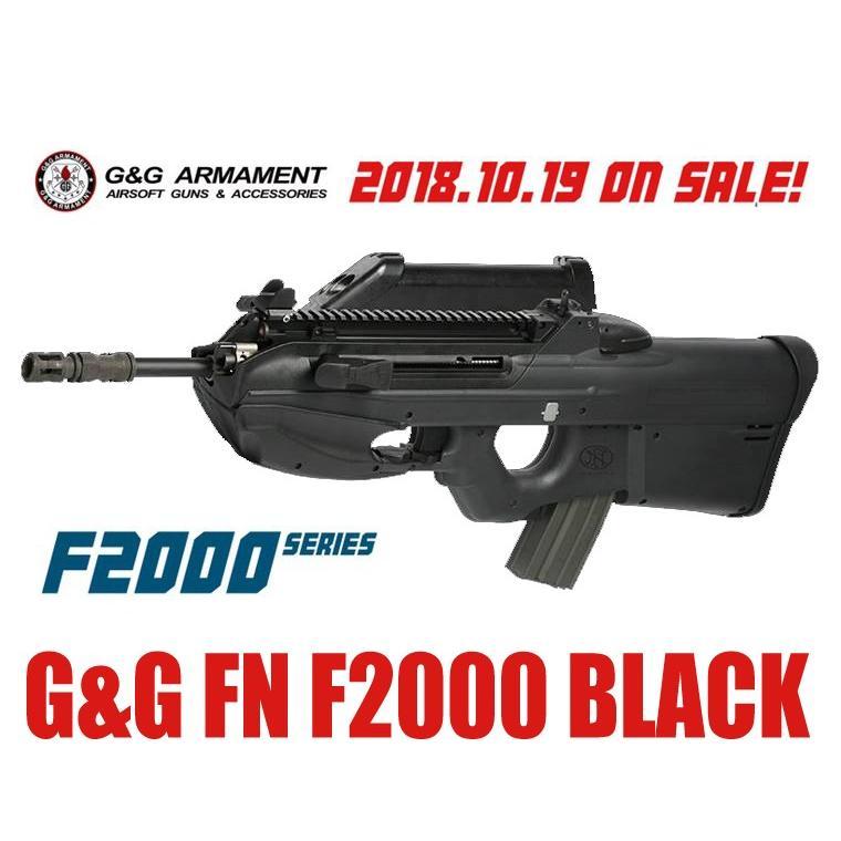 G&G FN F2000 黒