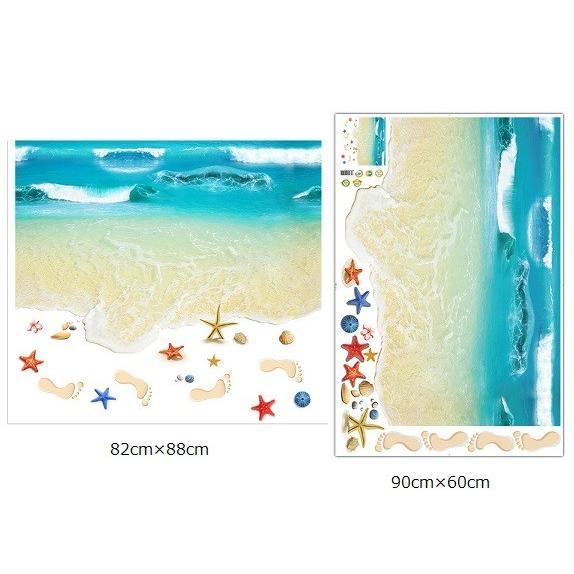 ウォールステッカー 波の砂浜 ヒトデ 貝殻 床用 ペーパーシール だまし絵 足跡 爽やかな フロア ビーチ 41wallsticker 06