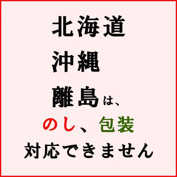 徳島特産R・半田手のべそうめん 竹田製麺 5kg箱/  素麺 半田麺 半田手延べそうめん徳島、竹田製麺、|459marutake|06