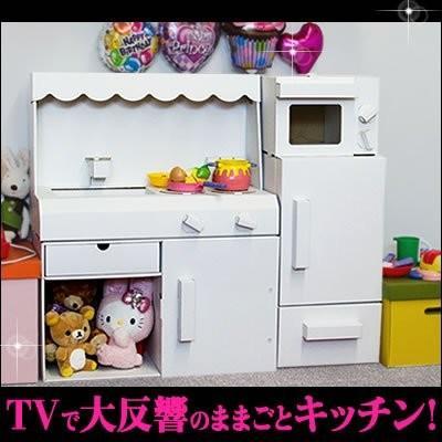 ダンボール製おままごと3点セット白(キッチン・冷蔵庫・レンジ) 日本製 調味料セットおまけ付&世界に一つだけのキッチンにするためのデコレーション解説