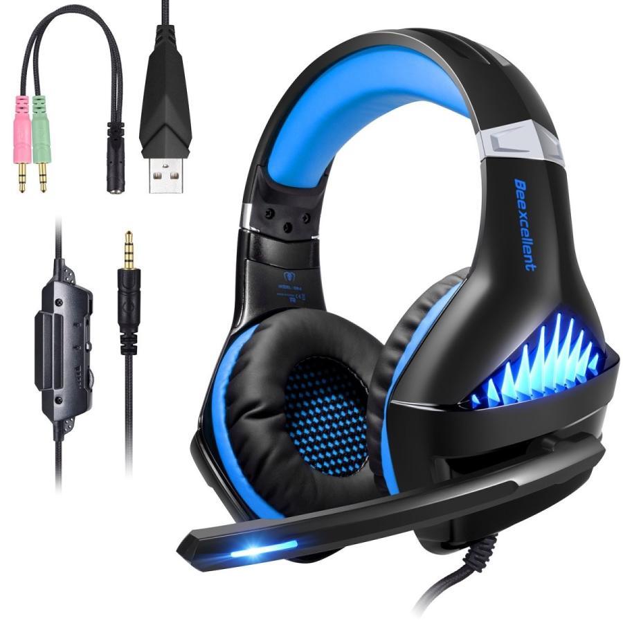青Fire ゲーミング ヘッドセット ヘッドホン 騒音隔離伸縮可能マイク 3.5mmステレオ LEDライト付き ゲーム用 プレイステーション4