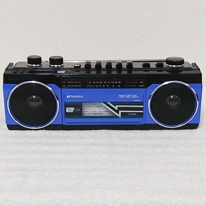 アナログ デジタル ステレオ ラジカセ SANSUI SCR-B2  Bluetooth MP3 スピーカー 80年代 レトロデザイン|49shop