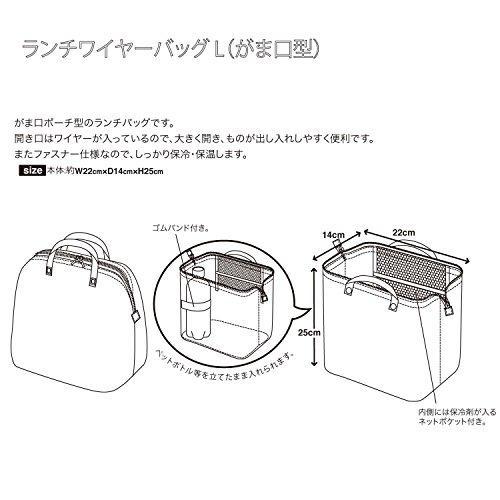 アットファースト 保冷 ランチバッグ Lサイズ カラーズ レッド AF5997|4smile|03