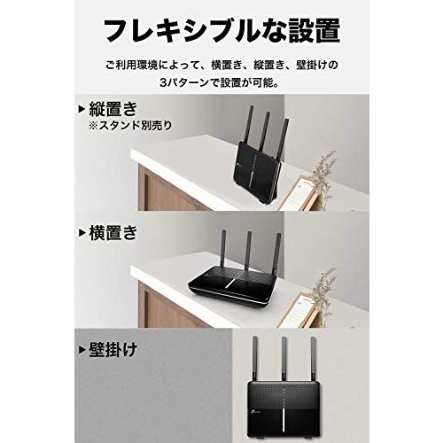 TP-Link Wi-Fi 無線LAN ルーター 11ac AC2600 1733 + 800 Mbps MU-MIMO IPv6 デュアルバンド ギ|4smile|03