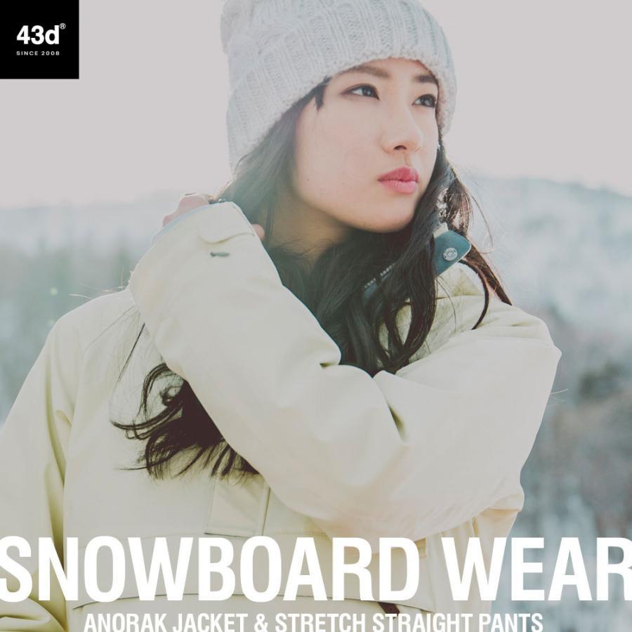 セット割 スノーボード ウェア 43DEGREES スキーウェア 上下セット レディース ストレートパンツ スノボウェア スノーボードウェア 2021 4ss