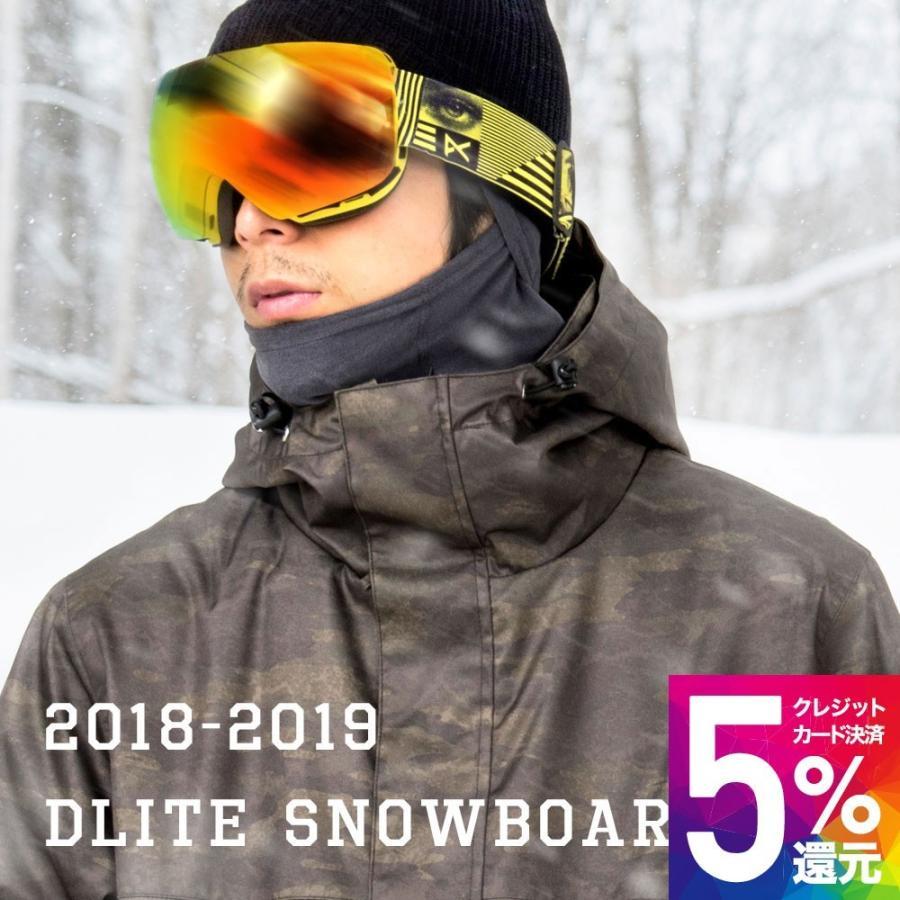 スノーボードウェア メンズ スキーウェア 上下 セット DLITE 型落ち スノボウェア スノーボード ウェア スノボ スノボー ウェア