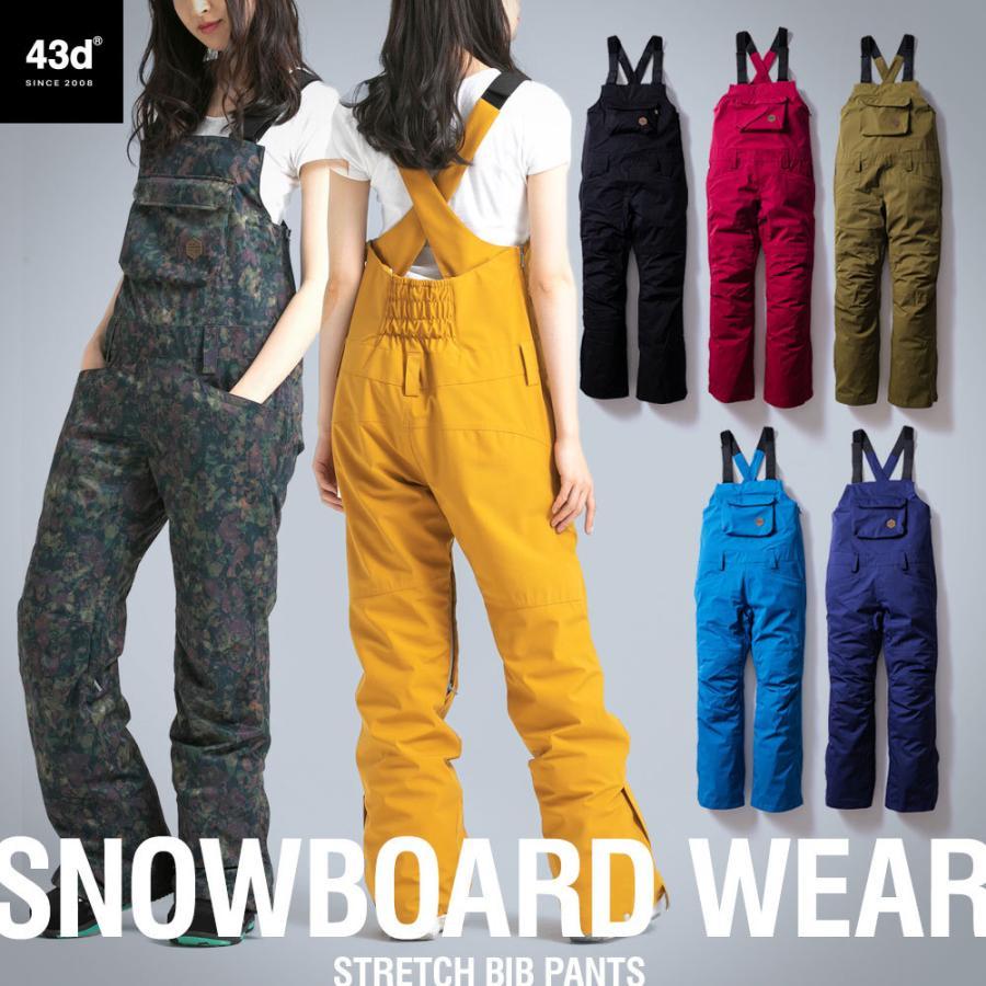 スノーボードウェア 43DEGREES スキーウェア レディース ビブパンツ 単品 2019-2020 スノボウェア スノーボード スノボ
