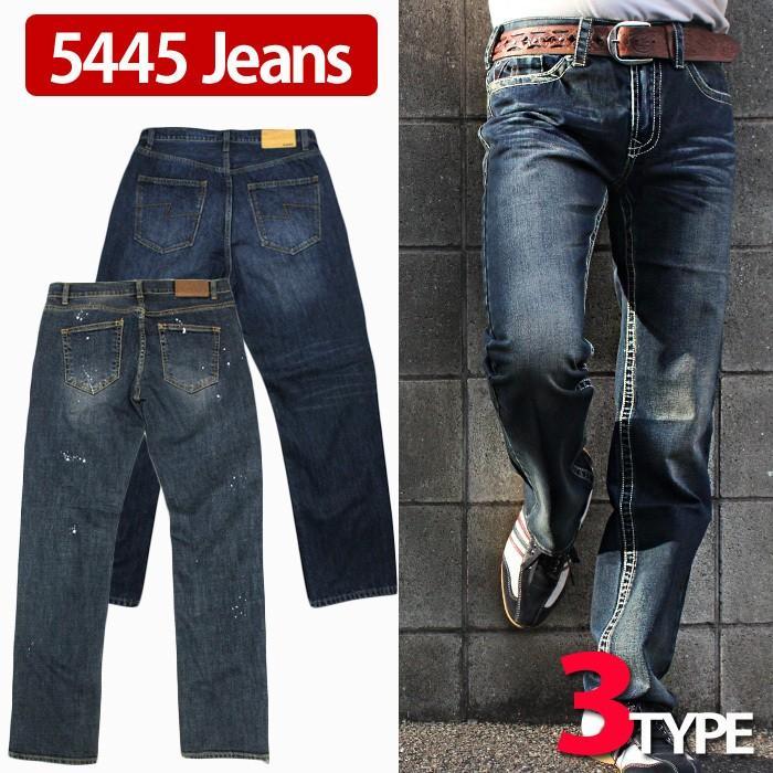 5445 ジーンズ メンズ ストレート ダメージ デニム パンツ five-p23 3タイプ 大きいサイズ ストレッチ ビンテージ加工|5445