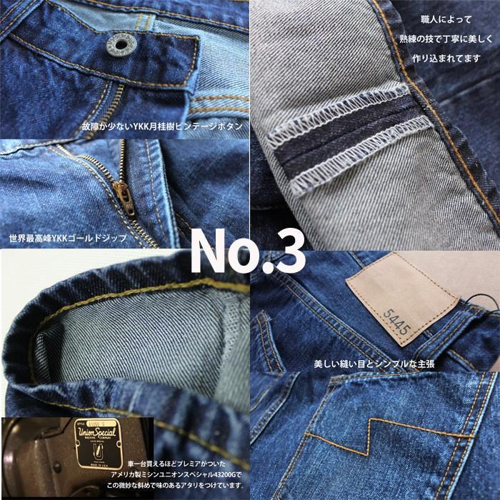 5445 ジーンズ メンズ ストレート ダメージ デニム パンツ five-p23 3タイプ 大きいサイズ ストレッチ ビンテージ加工|5445|11
