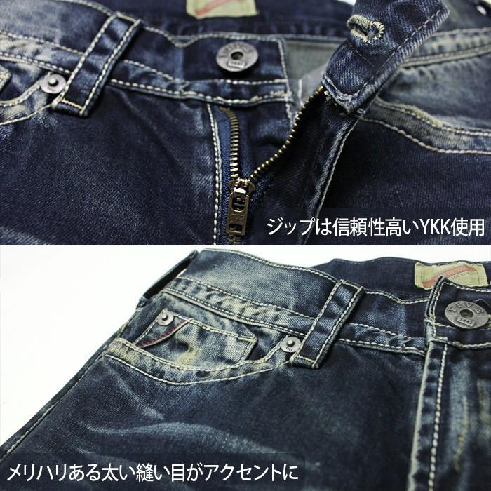 5445 ジーンズ メンズ ストレート ダメージ デニム パンツ five-p23 3タイプ 大きいサイズ ストレッチ ビンテージ加工|5445|03