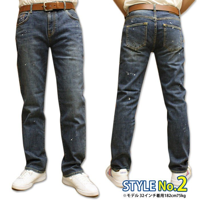 5445 ジーンズ メンズ ストレート ダメージ デニム パンツ five-p23 3タイプ 大きいサイズ ストレッチ ビンテージ加工|5445|05