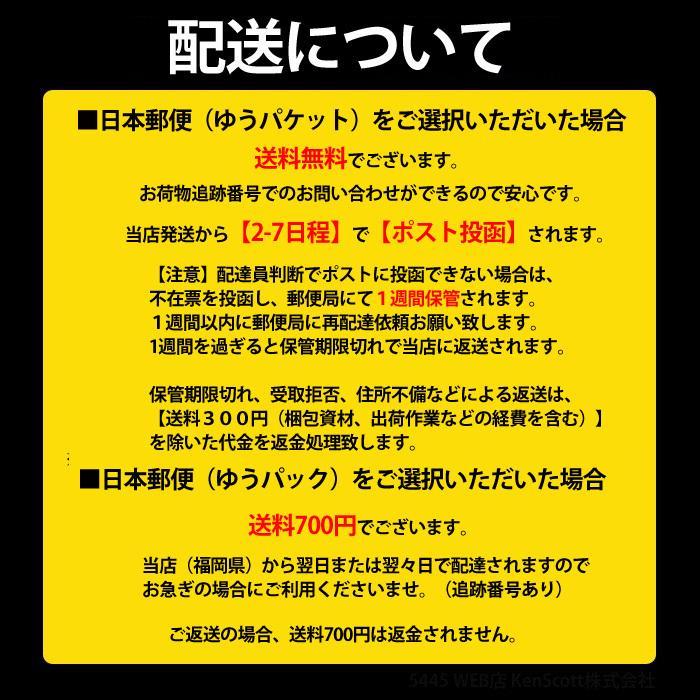 日本製 冷感 ひんやり マスク2枚セット ストレッチ UVカット  立体マスク 繰り返し使える ファッションマスク 布マスク 洗える レディース メンズ 5445 07