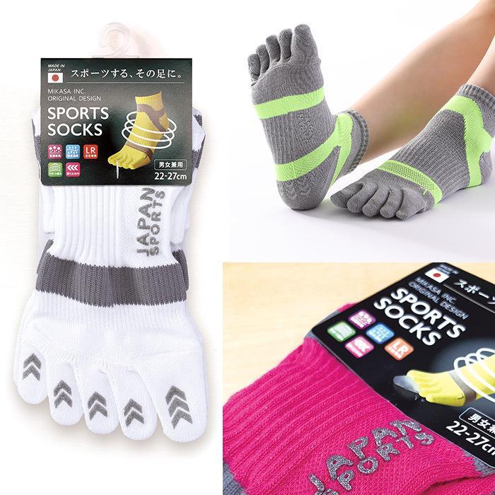 日本製 靴下 スポーツ ソックス  5本指ソックス  抗菌防臭 足裏サポートクッション サイズ22-27  ゆうパケット送料無料 mi01|5445|03