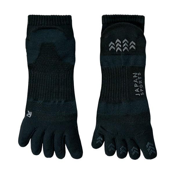 日本製 靴下 スポーツ ソックス  5本指ソックス  抗菌防臭 足裏サポートクッション サイズ22-27  ゆうパケット送料無料 mi01|5445|05