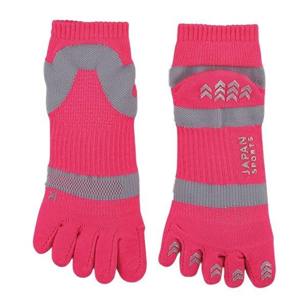 日本製 靴下 スポーツ ソックス  5本指ソックス  抗菌防臭 足裏サポートクッション サイズ22-27  ゆうパケット送料無料 mi01|5445|06