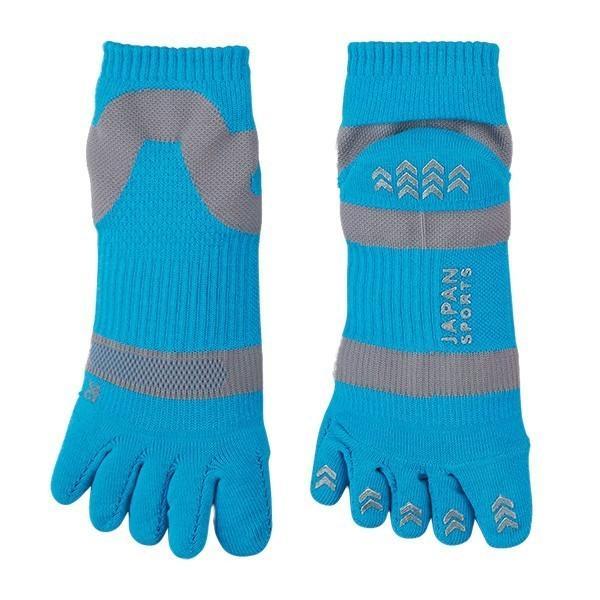 日本製 靴下 スポーツ ソックス  5本指ソックス  抗菌防臭 足裏サポートクッション サイズ22-27  ゆうパケット送料無料 mi01|5445|08