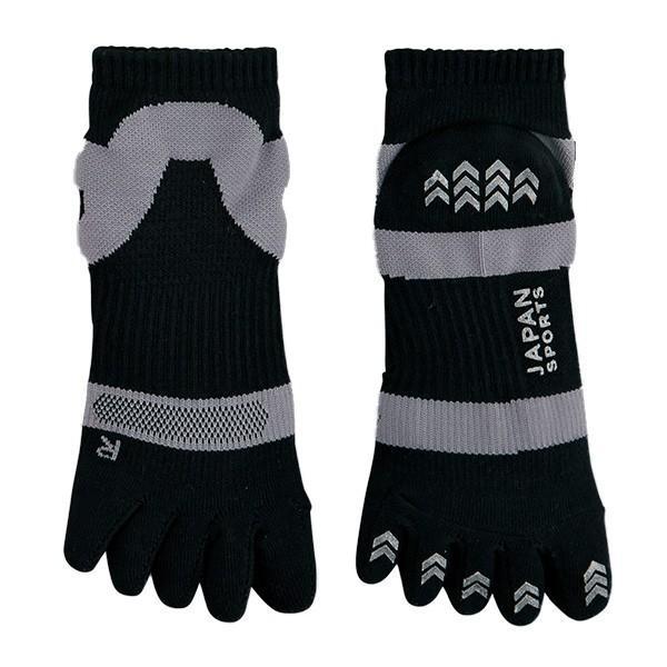日本製 靴下 スポーツ ソックス  5本指ソックス  抗菌防臭 足裏サポートクッション サイズ22-27  ゆうパケット送料無料 mi01|5445|09