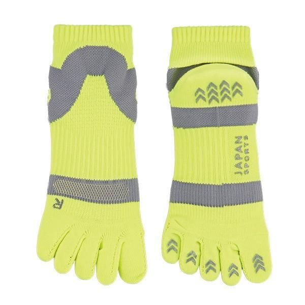 日本製 靴下 スポーツ ソックス  5本指ソックス  抗菌防臭 足裏サポートクッション サイズ22-27  ゆうパケット送料無料 mi01|5445|10
