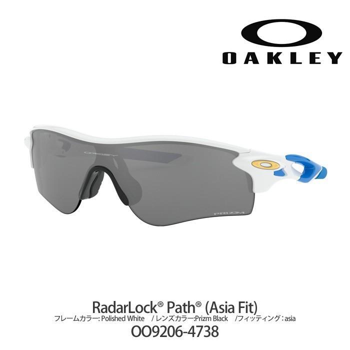 2018セール OAKLEY オークリー サングラス RADARLOCK PATH (Asian Fit) アジアンフィット OO9206-4738 偏光レンズ UVカット Prizm Black oa287, ー品販売  4eb60760