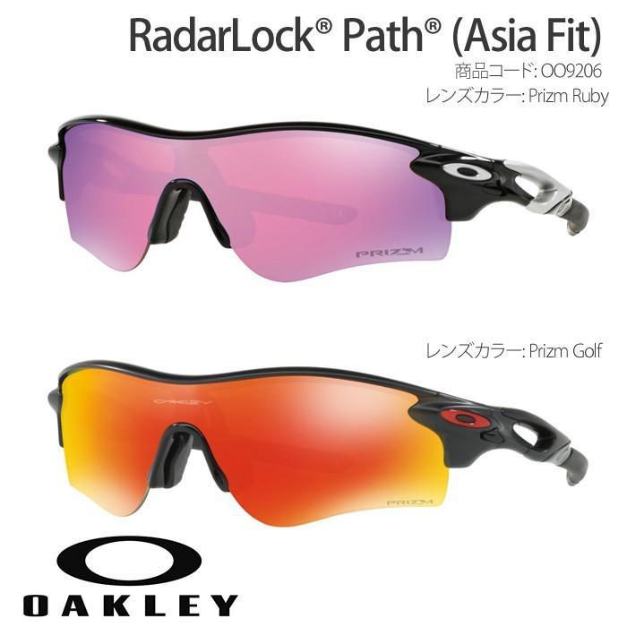 OAKLEY オークリー サングラス RadarLock Path (Asia Fit)アジアンフィット ゴルフ 偏光レンズ サングラス UVカット OO9206-4238 OO9206-25 oa297