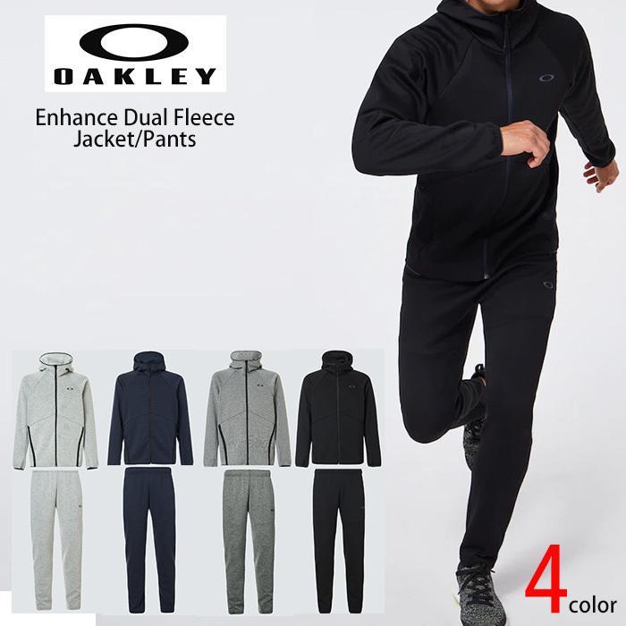 オークリー セットアップ トレーニングウエアー スウェット ジャージ  速乾 反射材 UPF50+ OAKLEY Enhance Dual Fleece Jacket/Pants 1.7 XL XXL oa369|5445