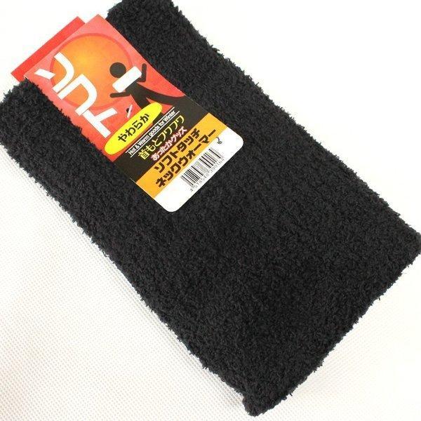 ふわふわ暖かパイル素材 ネックウォーマー おまけにウエスタン POLO ソックス付き ゆうパケット送料無料 zakka103 黒 ブラック 訳あり|5445|02