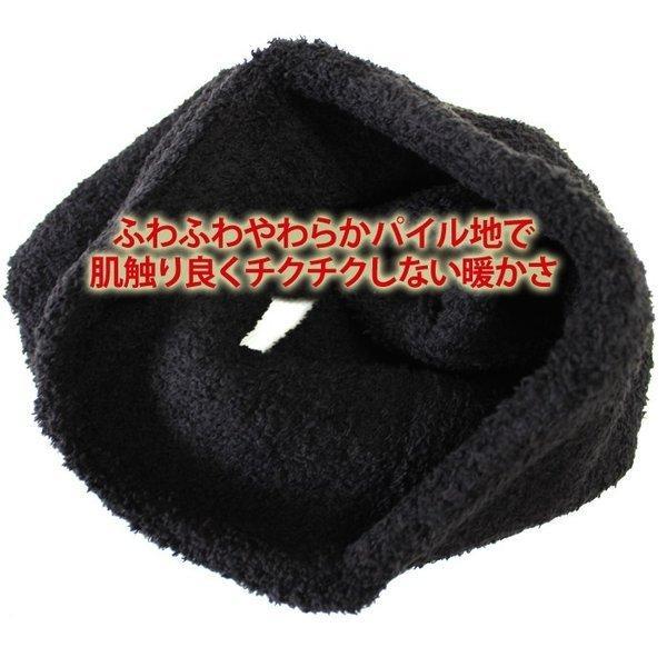 ふわふわ暖かパイル素材 ネックウォーマー おまけにウエスタン POLO ソックス付き ゆうパケット送料無料 zakka103 黒 ブラック 訳あり|5445|04