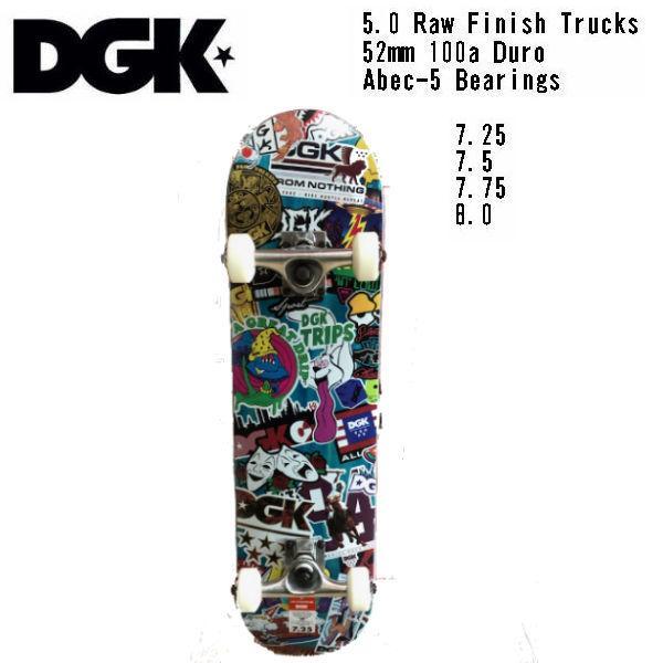 【DGK】ディージーケー DGK STK COMPLETE DECK Skateboard コンプリート  スケボー 大人 デッキ KIDS キッズ スケートボード 板 初心者 54tide