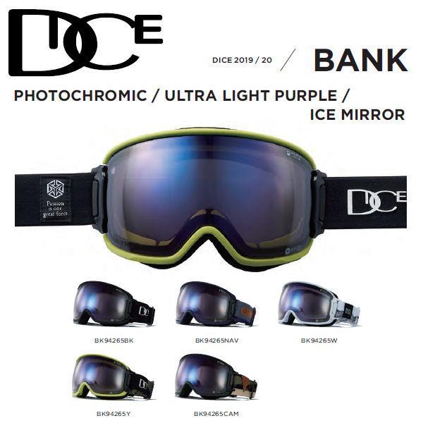 ダイス 特典あり DICE BANK メンズ レディース スノーゴーグル PHOTOCHROMIC 調光 ULTRAレンズ スノーボード