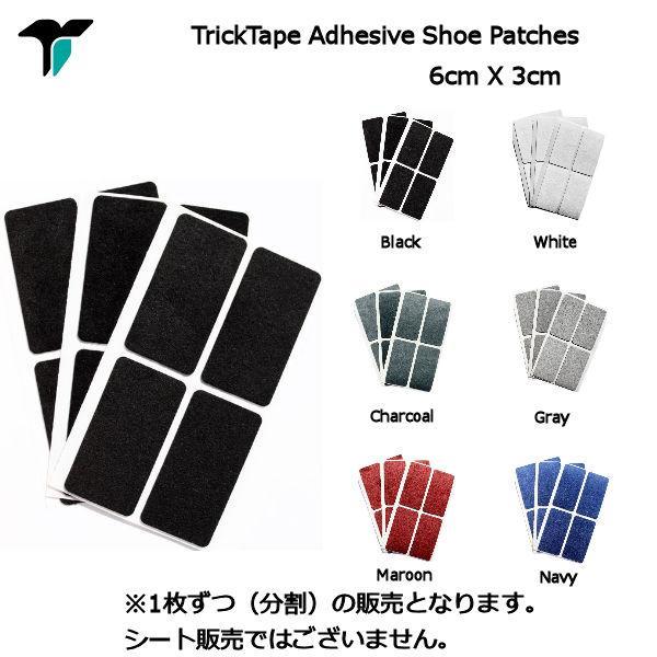 トリックテープ TrickTape 靴補修テープ スケートボード スケボー 6カラー 1枚 単品販売 Adhesive Shoe Patches|54tide